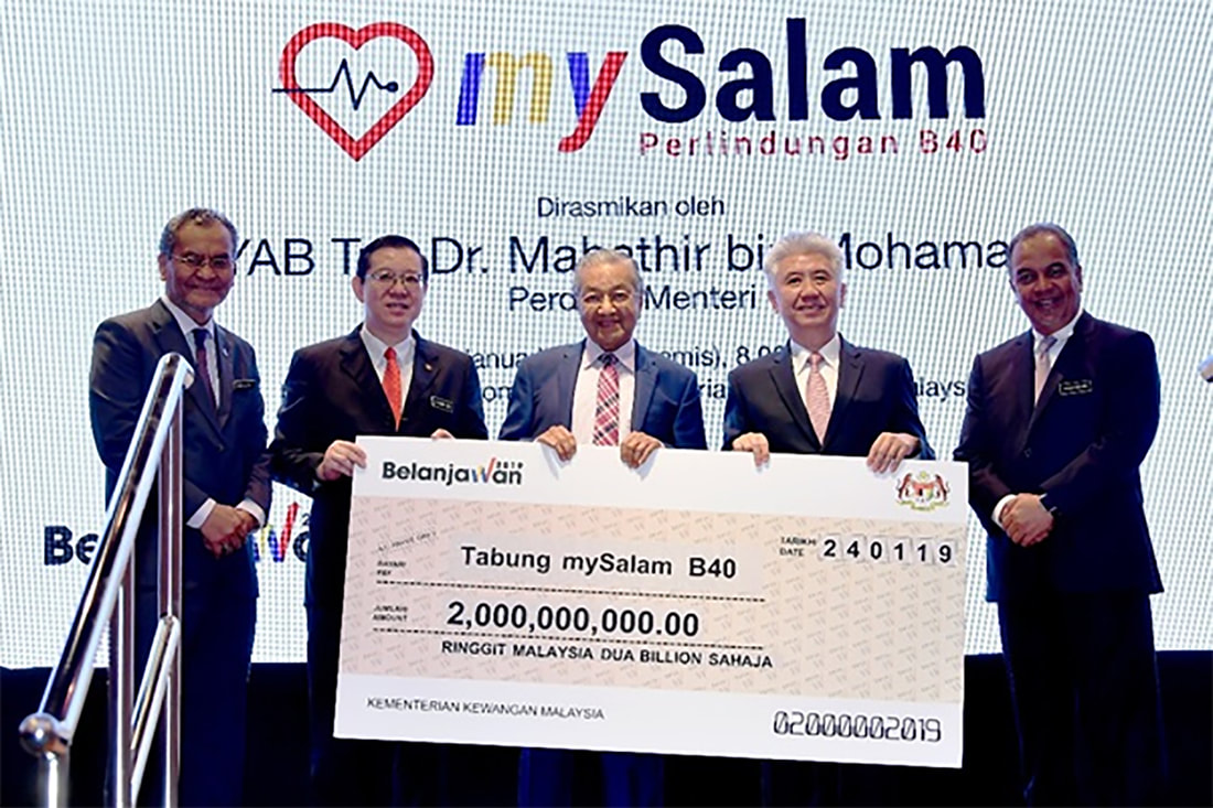 PM TUN MAHATHIR LAUNCH MYSALAM SCHEME TO AID B40'S WITH CRITICAL ILLNESS AND HOSPITALISATION